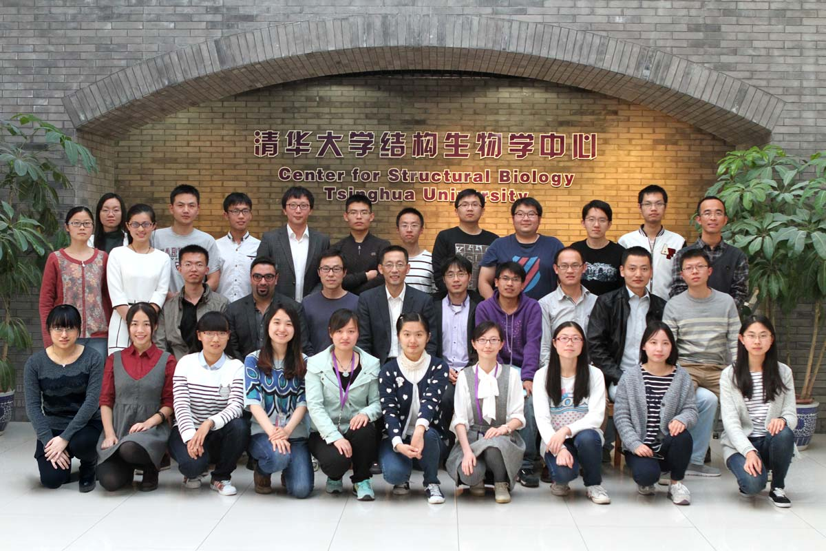 Group photo 2015 of Shi Lab