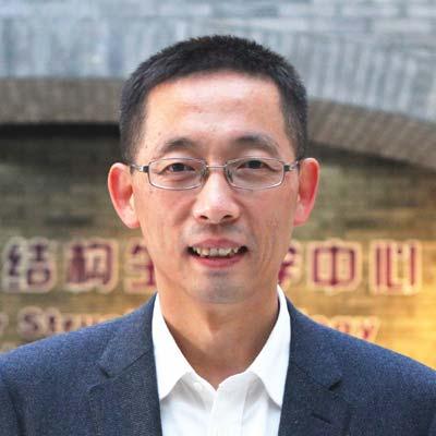 Shi Yigong ygshilifetsinghuaeducnimgpeopleshiyigongjpg